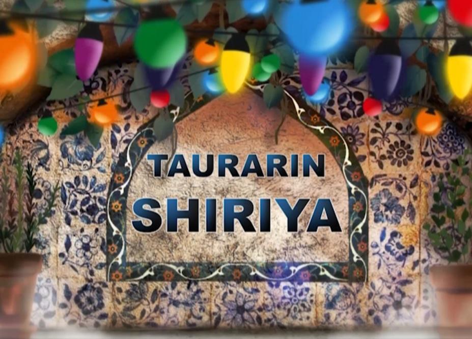 Taurarin Shiriya
