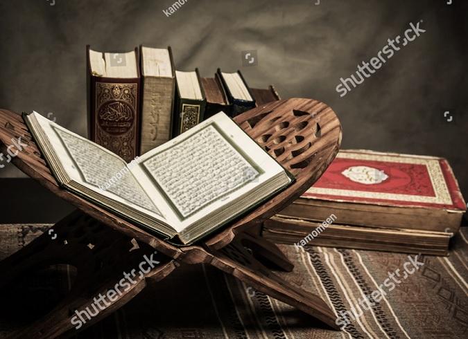 Karatun Qur'ani